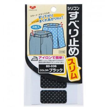 KAWAGUCHI(カワグチ) すべり止めスリム(熱接着タイプ) 黒・80-036