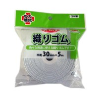 KAWAGUCHI(カワグチ) カンタン補修 お徳用 織りゴム 幅約30mm(長さ5m巻) 93-371