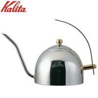 Kalita(カリタ) ステンレス製ポット ドリップポット1000S 52037