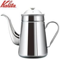 Kalita(カリタ) ステンレス製ポット コーヒーポット3.0L 52035