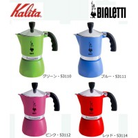 Kalita(カリタ) BIALETTI ビアレッティ  エスプレッソコーヒー器具 モカフィアメッタ3  グリーン・53110