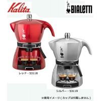 Kalita(カリタ) BIALETTI ビアレッティ 家庭用電動エスプレッソコーヒーメーカー モキッシマ レッド・53118