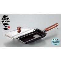 燕三 鉄 餃子鍋 12×22cm EM-8909