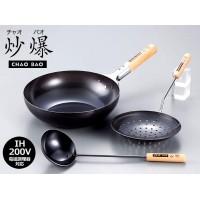 炒爆(チャオバオ) IH対応鉄北京鍋26cm(お玉・ジャーレン付) CM-9101
