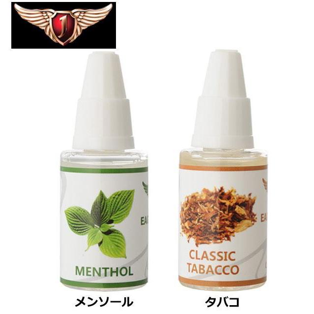 電子タバコ用リキッド EAGLE SMOKE(イーグルスモーク) 20ml×3個セット 99760100・メンソール