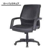 オフィスチェア CO126-MXB ブラック