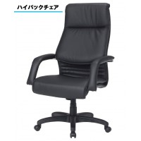 オフィスチェア CO127-MXB ブラック
