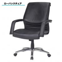 オフィスチェア CO148-CX ブラック