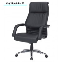 オフィスチェア CO149-CX ブラック