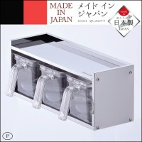 パール金属 HB-1779 メイドインジャパン ステンレス製調味料ラック(ストッカー3個付)