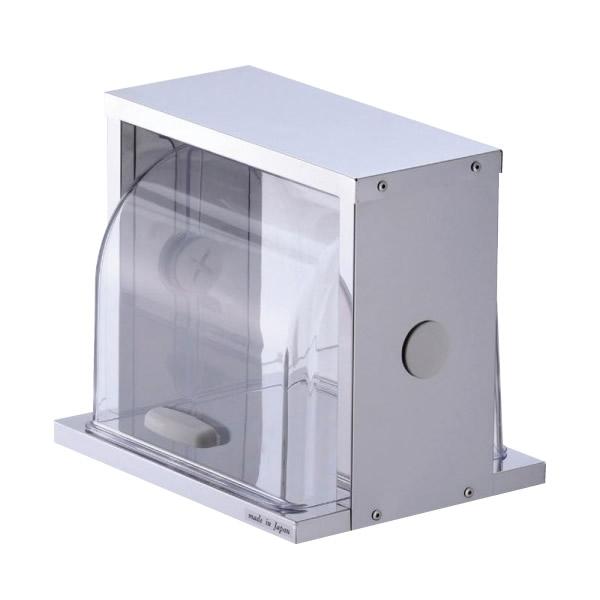 パール金属 HB-1780 メイドインジャパン ステンレス製フード付調味料ケース