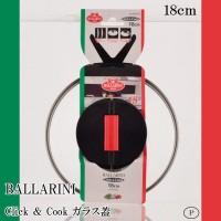 パール金属 HB-834 BALLARINI Click & Cook ガラス蓋18cm