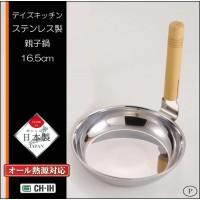 パール金属 H-5173 デイズキッチン ステンレス製親子鍋16.5cm