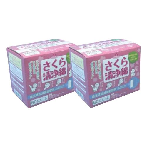 チェリーケア さくら清浄綿 60包×2箱 608000 (医薬部外品)