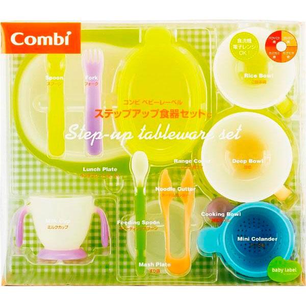Combi(コンビ) ベビーレーベル ステップアップ食器セットC