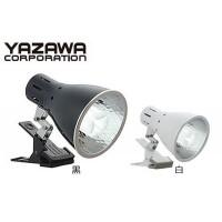 YAZAWA(ヤザワコーポレーション) ダイヤリフレクタクリップライト 100W形1灯  黒・Y07CLE100X01BK
