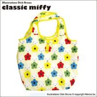 classic miffy クラシックミッフィー エコバッグバルーン MF-8218