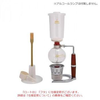 KONO コーノ式コーヒーサイフォン SKD型 3人用 サイフォンガステーブル用 SK-3G