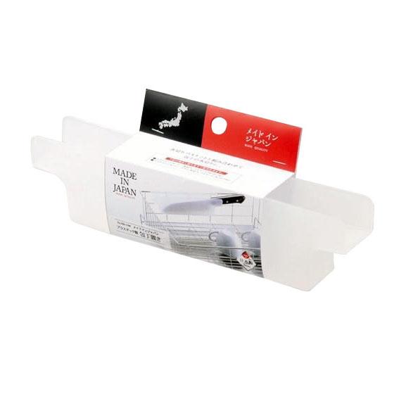 パール金属 HB-1788 メイドインジャパン プラスチック製包丁置き