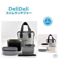 パール金属 デリデリ ステンレススリムランチジャー バッグ付(メンズ) グレー・HB-1540