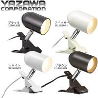 YAZAWA(ヤザワ) LED一体型クリップライト 6W・電球色 ポリカタイプ ブラック・CLLE06L06BK