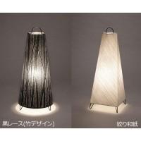 日本製 Fores 林工芸 SA・WAシリーズ 破れない照明スタンド  黒レース(竹デザイン)・SWS-202eco