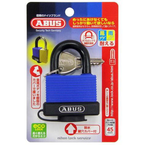 ABUS(アバス) 防水南京錠 BP70IB/45 45mm 3本キー 00721261