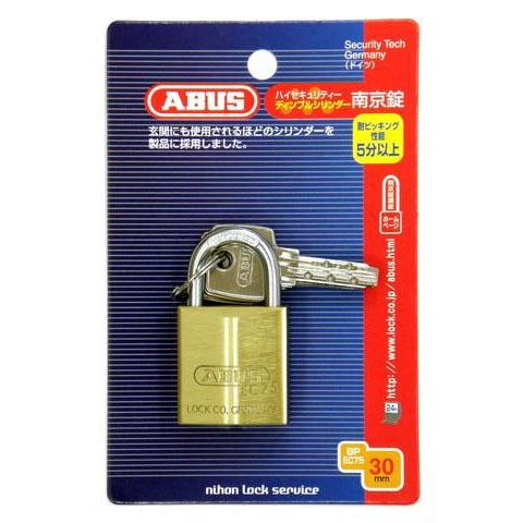 ABUS(アバス) ディンプル南京錠 BP-EC75-30 30mm 3本キー 00721253
