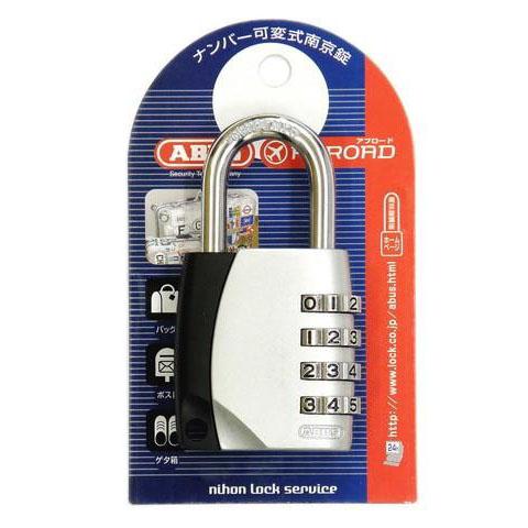 ABUS(アバス) 可変式南京錠155-40 40mm 00721212