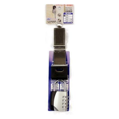 ABUS(アバス) ドアジョイナー符号錠付 NLDJL36 00721226