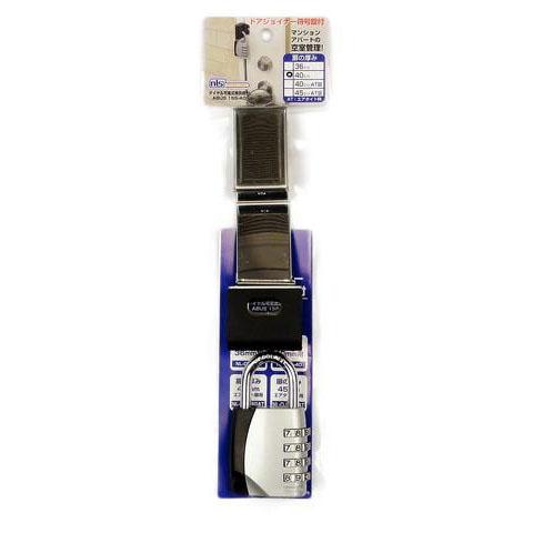 ABUS(アバス) ドアジョイナー符号錠付 NLDJL40 00721227