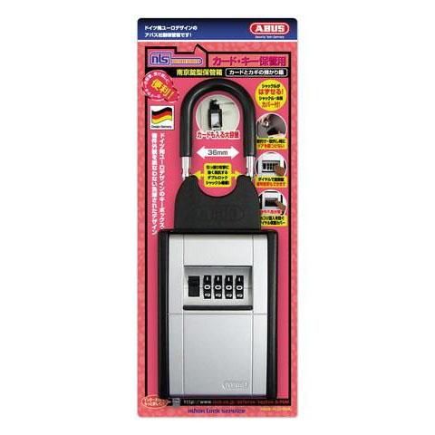 ABUS(アバス) カードと鍵の預かり箱 DS-KB-2 00721208