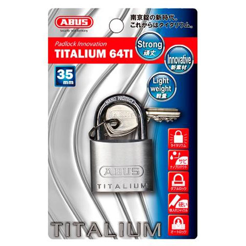 ABUS(アバス) TITALIUM南京錠 35mm 3本キー BP64TI35KD 00721288