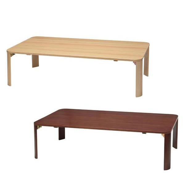 軽量ホームテーブル (120) NK-1120 ナチュラル