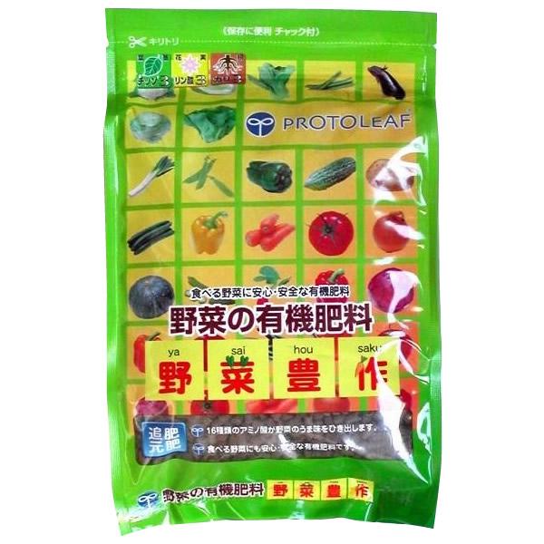 プロトリーフ 園芸用品 野菜の有機肥料 野菜豊作 2kg×10袋