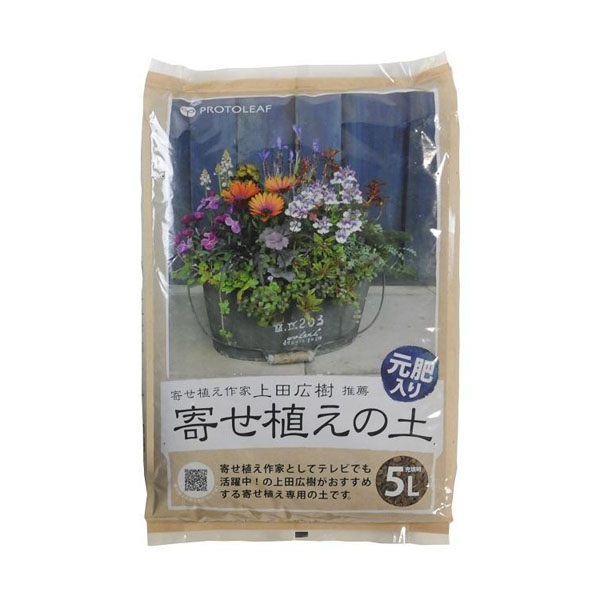 プロトリーフ 園芸用品 寄せ植えの土 5L×6袋