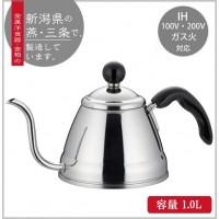 日本製 極 コーヒーポット 1.0L(適正容量0.68L) A-2277