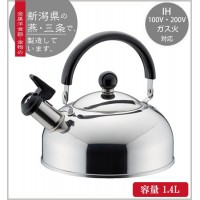日本製 極 笛吹きケトル 1.4L(適正容量1.0L) A-2278