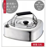 日本製 極 角型ケトル 2.8L(適正容量2.5L) A-2280
