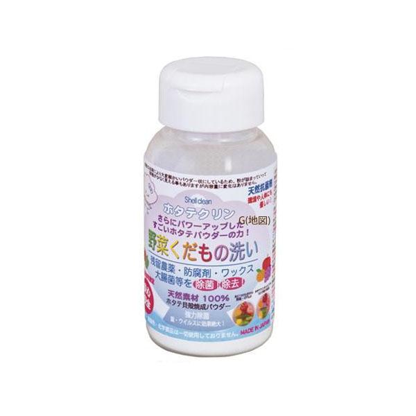 ホタテクリン野菜洗い用 G-7501