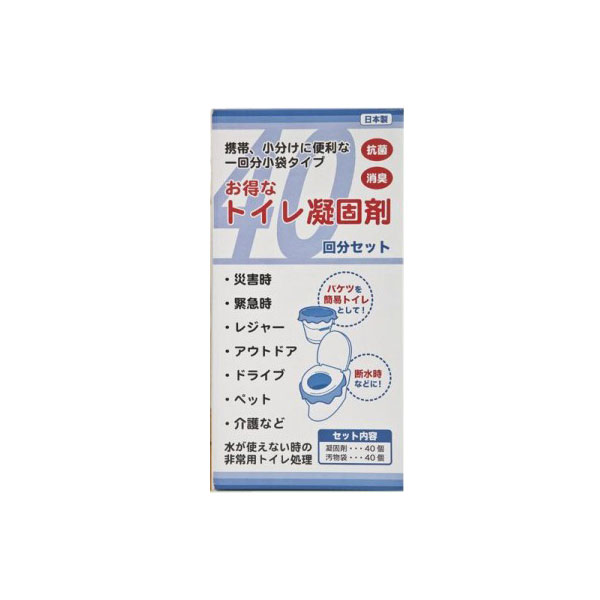 トイレ用凝固剤40回分セット 47604