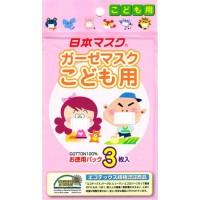 No.31 日本マスク こども用 ガーゼマスク お徳用3枚入×20袋