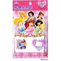 No.903 子供用 ガーゼマスク ディズニー(Disney) プリンセスB 1枚入×20袋