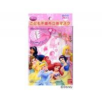 No.601 子供用 立体型マスク ディズニー(Disney) プリンセス3P×20袋