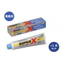 AX-041 セメダイン 超多用途接着剤 スーパーXクリア 135ml×5本