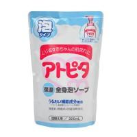 アトピタ 保湿全身泡ソープ ベビーソープ 詰替え用 300ml