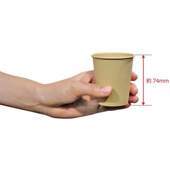 ファーストレイト 未晒しコップ5oz(150ml) ベージュ 100個×10袋 FR-274