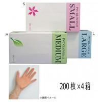 ファーストレイト 薄型プラスチックグローブ PVCグローブα(粉つき) 200枚×4箱 S・FR-5111