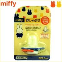 miffy(ミッフィー) おしゃぶり Mサイズ BB-02021