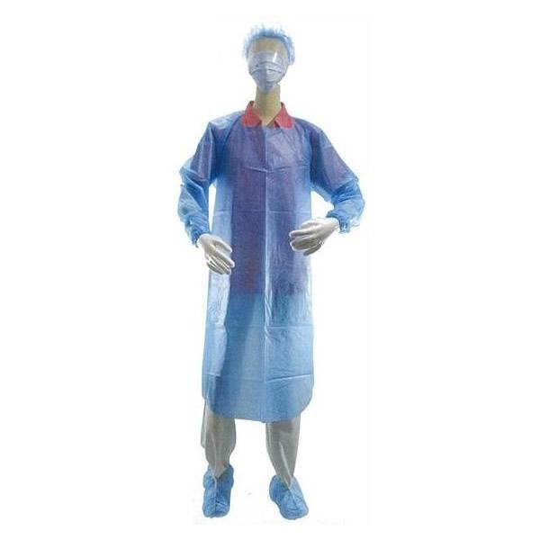 宇都宮製作 生き活き防護セットS ブルー